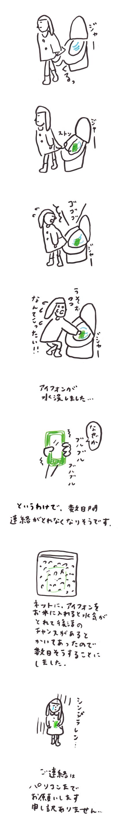 b0126653_5463018.jpg