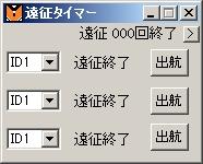 f0097275_0225023.jpg