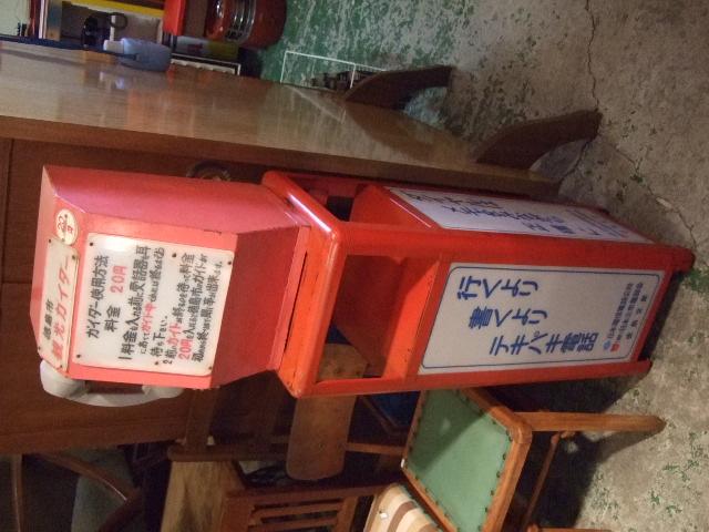 岡山県のアンティーク無料出張買取「こゆめや」 昭和レトロ古道具骨董家具_d0172694_16564792.jpg