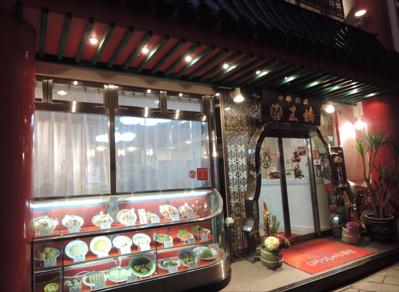 長崎新地中華街_f0232994_1533694.jpg
