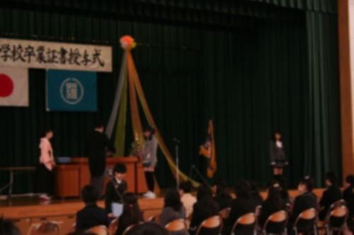 卒業式 6年生にありがとう_d0162600_18504670.jpg