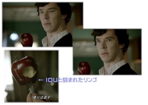 3話めのリンゴって・・・_d0075206_2137247.jpg