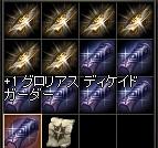 d0021312_4161977.jpg