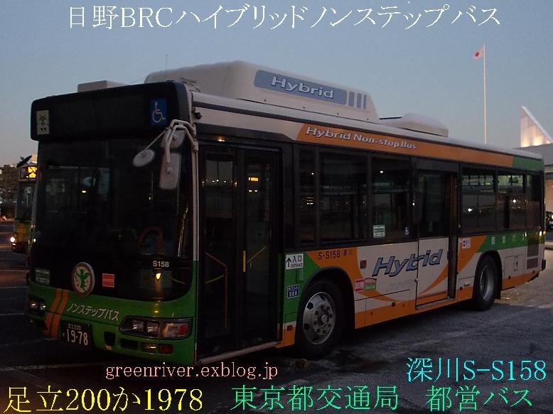 東京都交通局 S-S158_e0004218_20273244.jpg