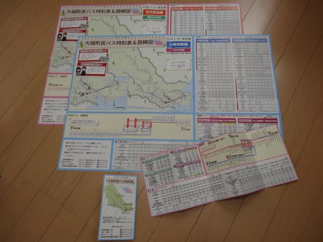 大槌町民バス時刻表が完成!_d0206420_10424163.jpg