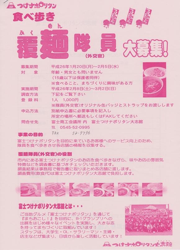 b0093221_1674510.jpg