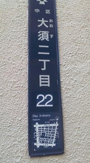 三菱・GTOの画像 p1_27