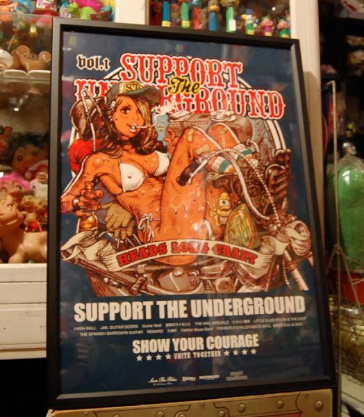 SUPPORT THE UNDERGROUND ポスター☆_c0084047_2326891.jpg