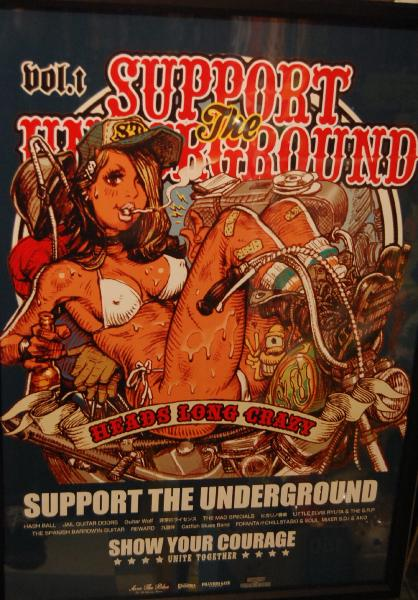 SUPPORT THE UNDERGROUND ポスター☆_c0084047_23523263.jpg