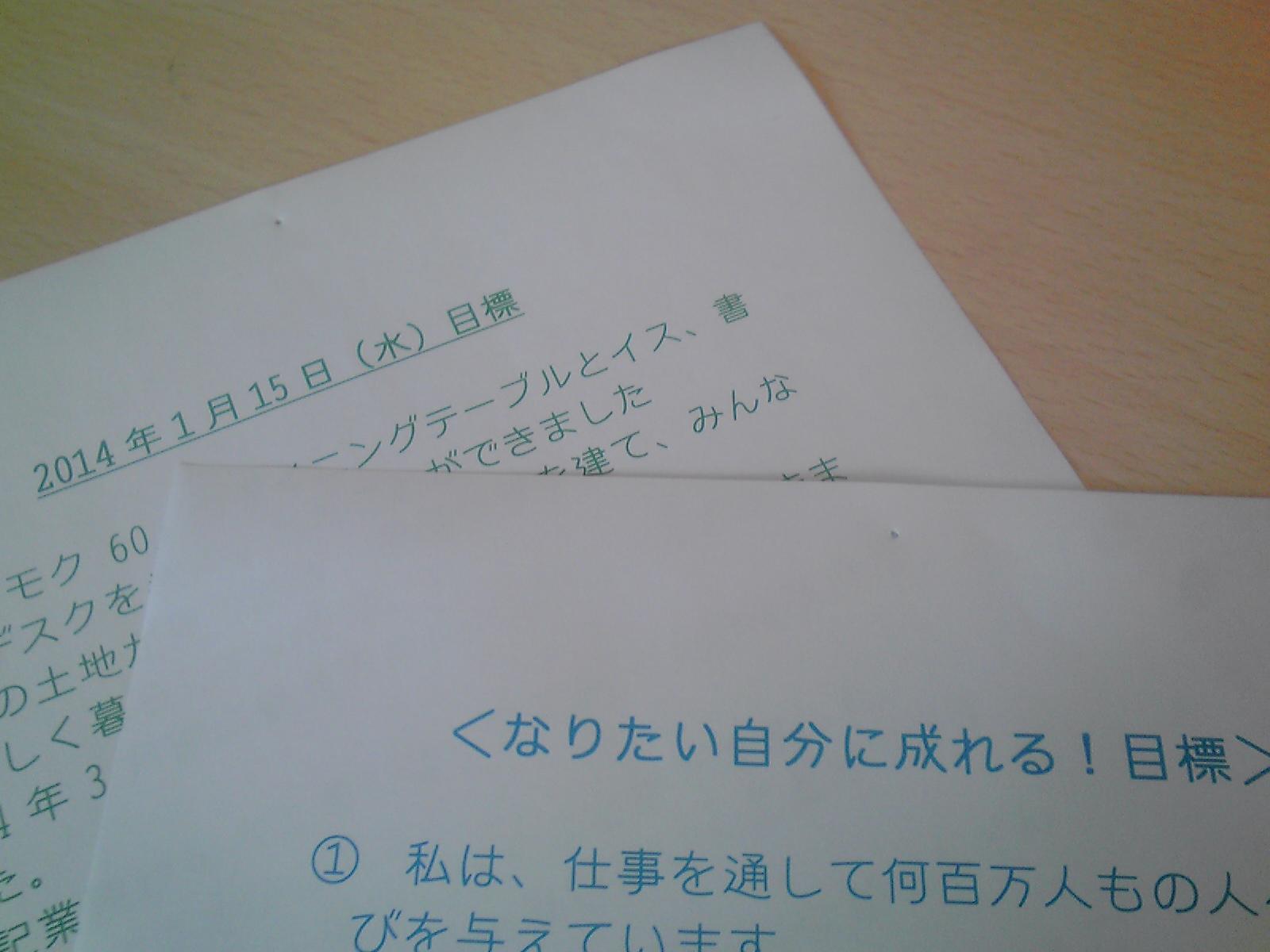 f0248161_4445478.jpg