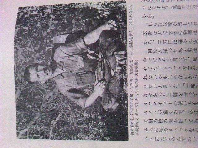小野田寛郎少尉_b0212067_18225875.jpg