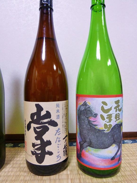 第10回美酒美食の会 御礼!!_c0253669_1253228.jpg
