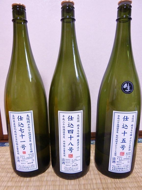 第10回美酒美食の会 御礼!!_c0253669_1253368.jpg