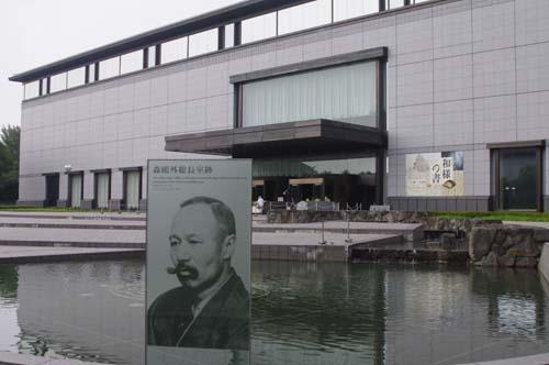 トーハク(東博)で見たこと_f0211178_18174749.jpg