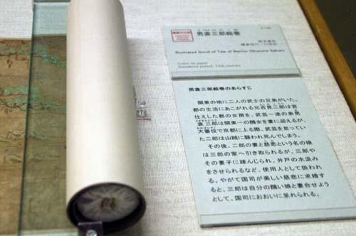 トーハク(東博)で見たこと_f0211178_1818112.jpg
