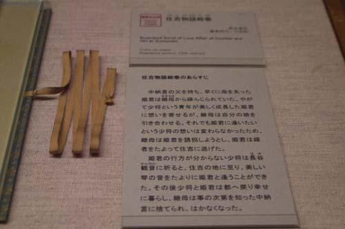 トーハク(東博)で見たこと_f0211178_18182341.jpg
