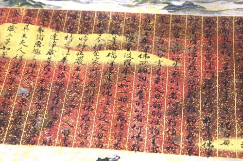 トーハク(東博)で見たこと_f0211178_1818676.jpg