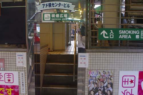 トーハク(東博)で見たこと_f0211178_18191227.jpg
