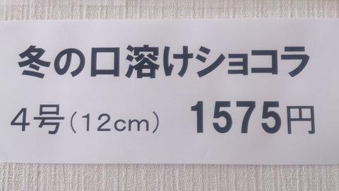 d0182179_2004725.jpg