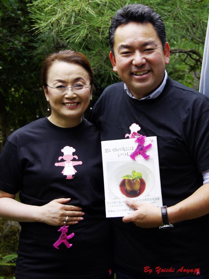 Das Kochbuch der Prinzessin Nobuko der japanische Kaiserliche Familie_c0180686_10115166.jpg
