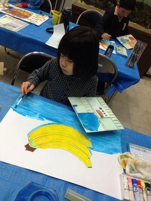 水彩画つづき あべの教室_f0215199_9323249.jpg