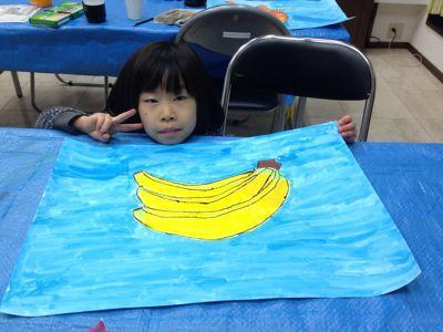 水彩画つづき あべの教室_f0215199_93324.jpg