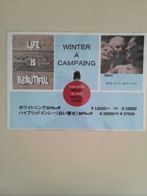 寒いですね。_c0166506_21335577.jpg