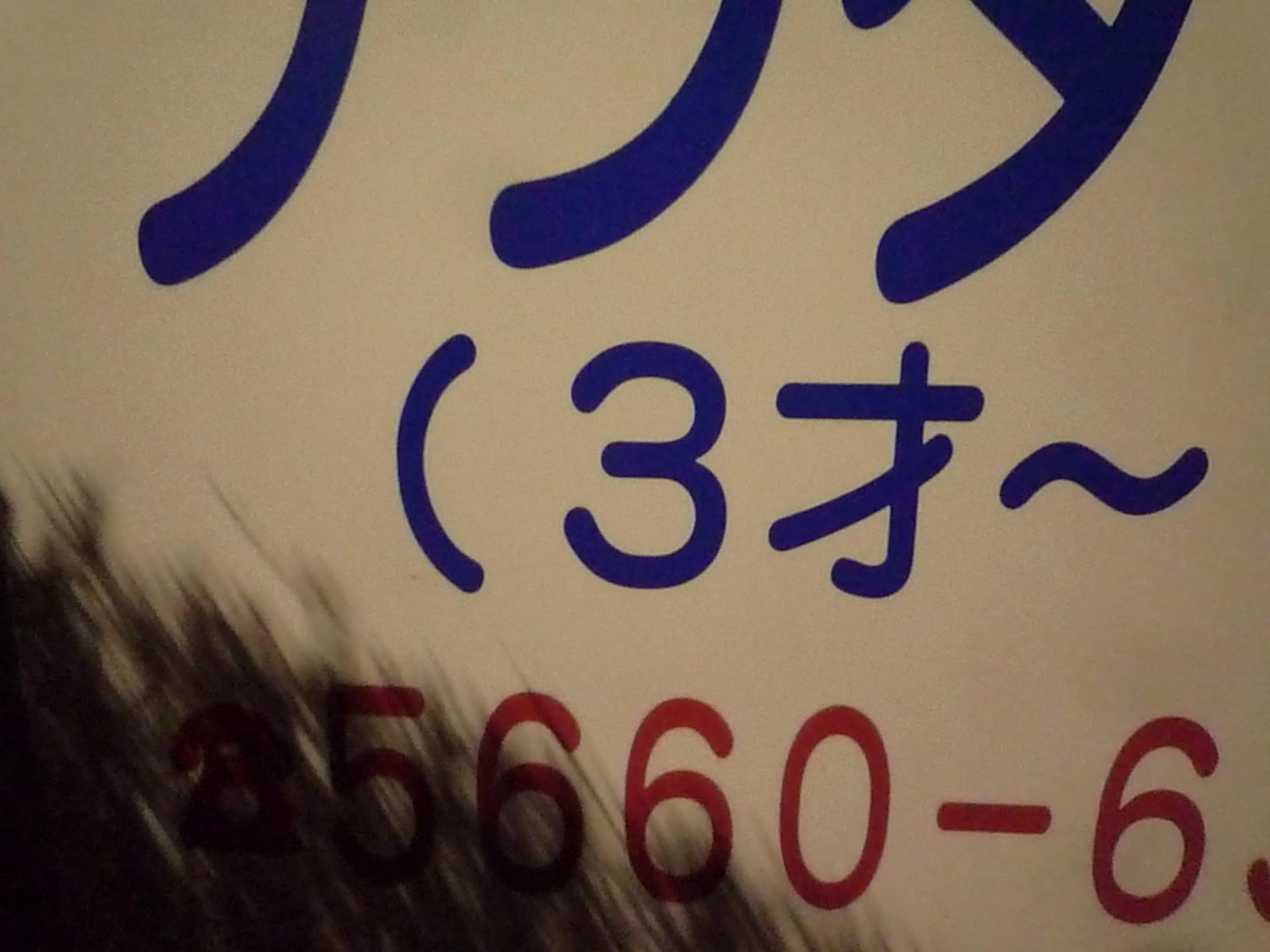 f0180307_19402634.jpg