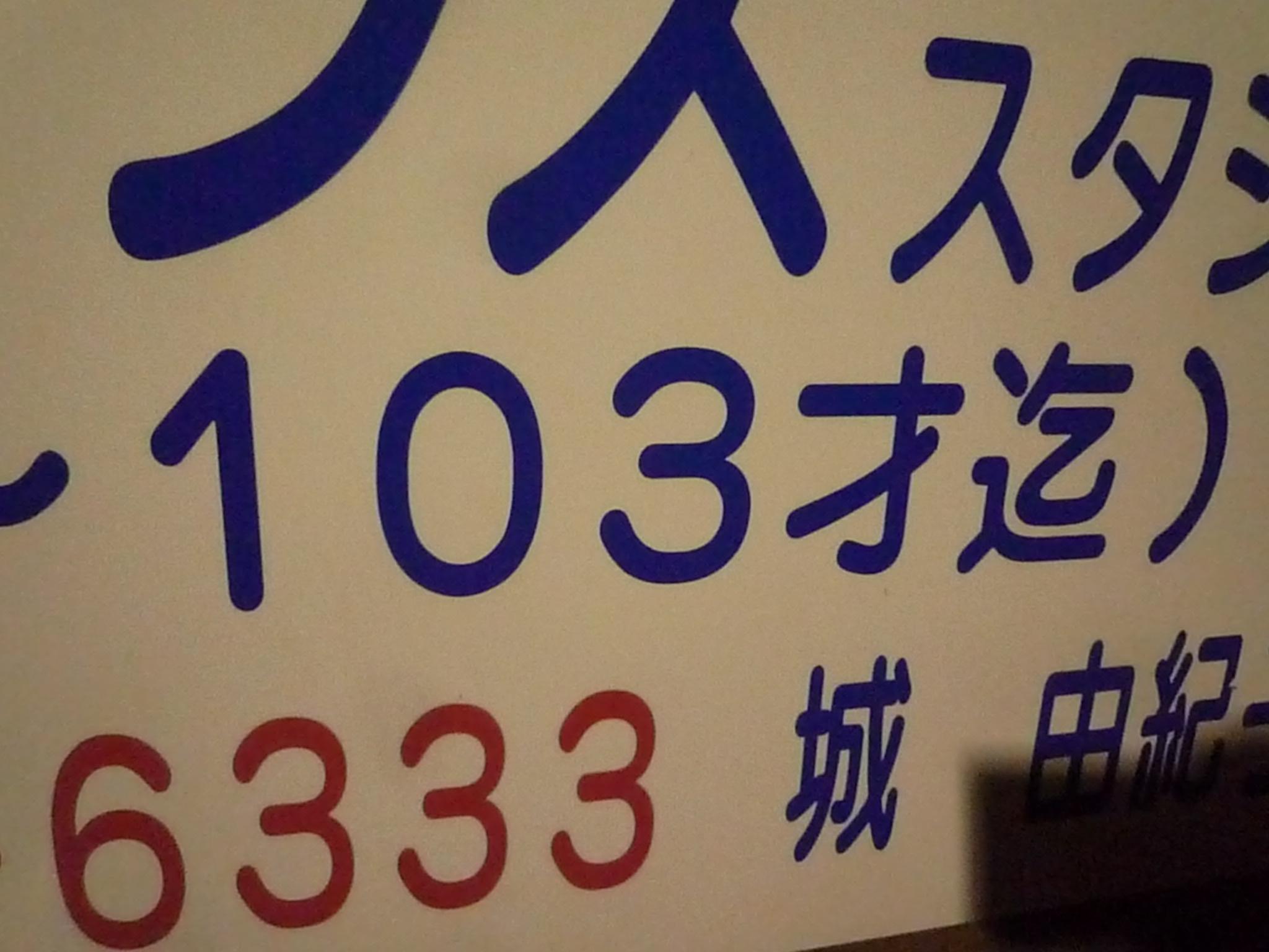 f0180307_19403653.jpg