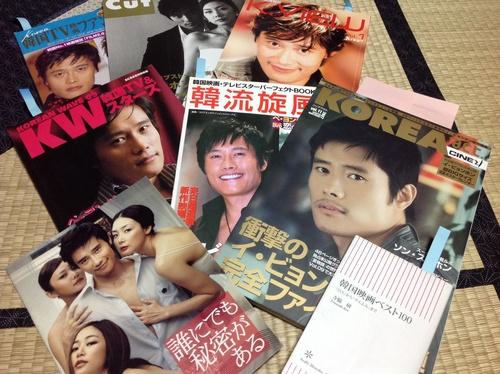 韓国版と日本版・・・あなたはどっちのラストが見たい?_f0027009_23384841.jpg