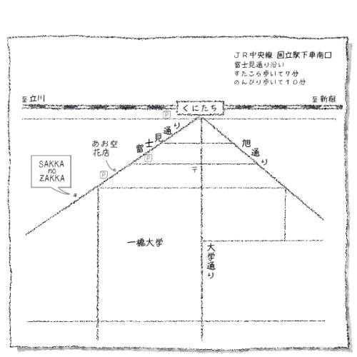 d0204413_19474974.jpg