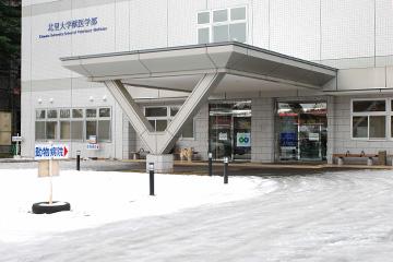 Drive to TOWADA~2013.12.17~_b0259218_3362119.jpg