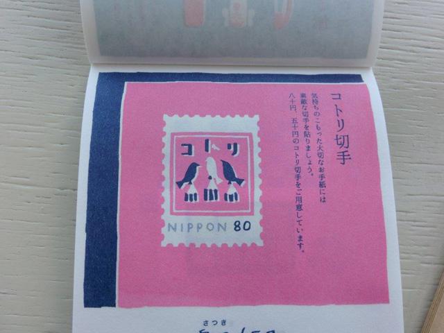 f0251032_19511269.jpg