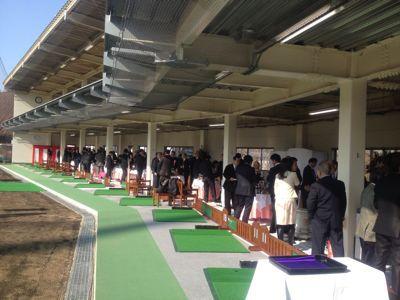 ワイドゴルフ横浜竣工式_a0279635_13392017.jpg