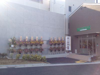 ワイドゴルフ横浜竣工式_a0279635_1339236.jpg