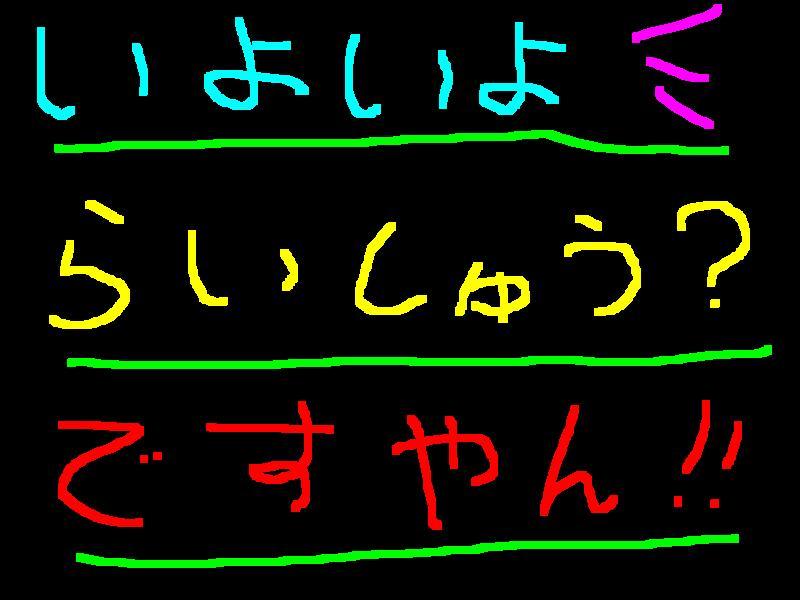 f0056935_1044337.jpg