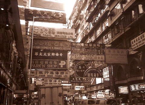 旅シリーズ① 香港_d0156336_22335615.jpg