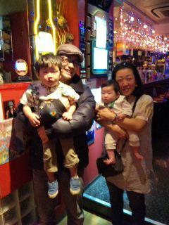 blog:至福の金曜日_a0103940_17152344.jpg
