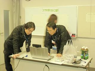 関市立図書館でコマ体験!_a0272042_1917328.jpg