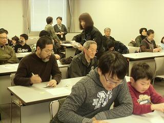 関市立図書館でコマ体験!_a0272042_19312915.jpg