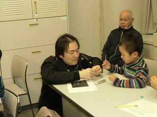 関市立図書館でコマ体験!_a0272042_19322564.jpg
