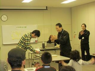 関市立図書館でコマ体験!_a0272042_19531136.jpg