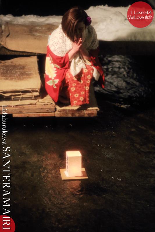飛騨古川三寺まいり2014 - 写真撮影記 03 縁結び編_b0157849_02413524.jpg