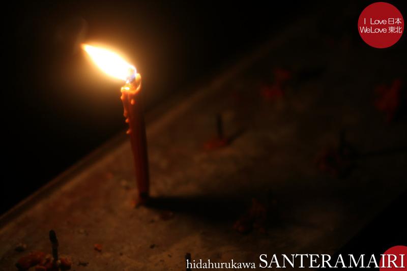 飛騨古川三寺まいり2014 - 写真撮影記 02 月と三寺ろうそくと木星と編_b0157849_02470943.jpg