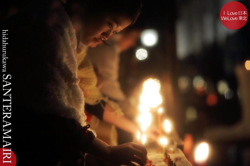 飛騨古川三寺まいり2014 - 写真撮影記 02 月と三寺ろうそくと木星と編_b0157849_02501981.jpg