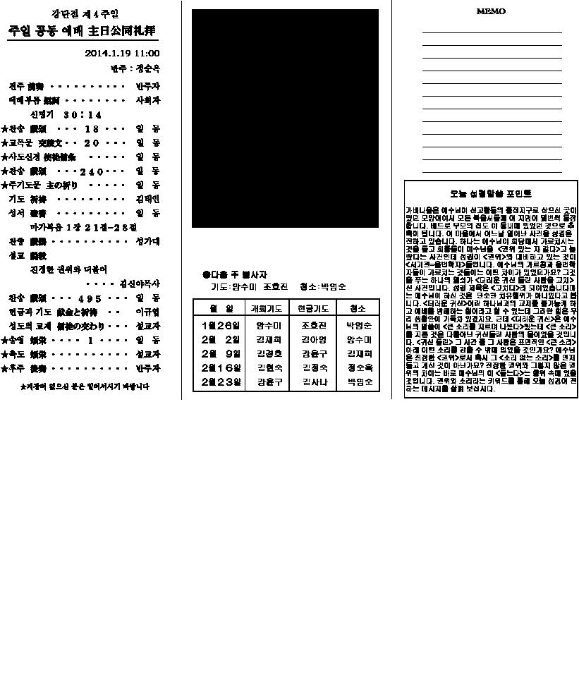 e0318150_20202639.png