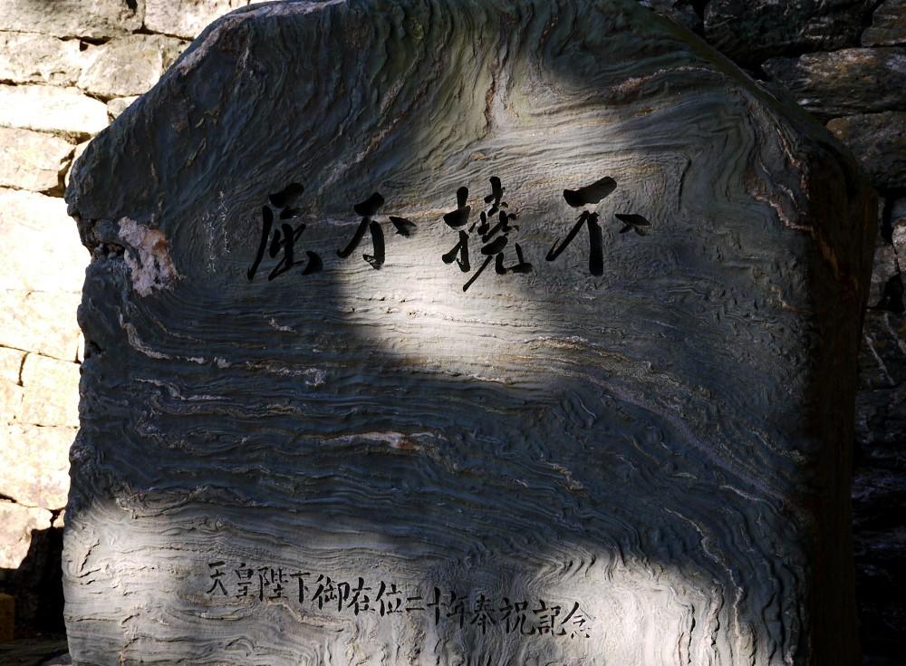 和歌山便り_b0093754_14191116.jpg