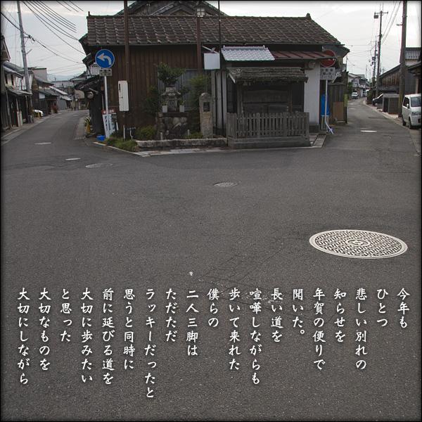 a0197968_21552381.jpg