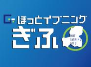 NHKさんの取材映像が全国で再放送している模様です。_f0118568_11590486.jpg