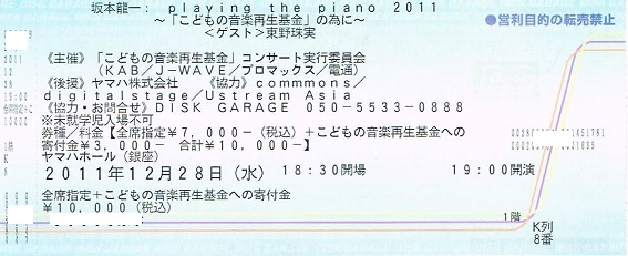 f0112873_223953100.jpg
